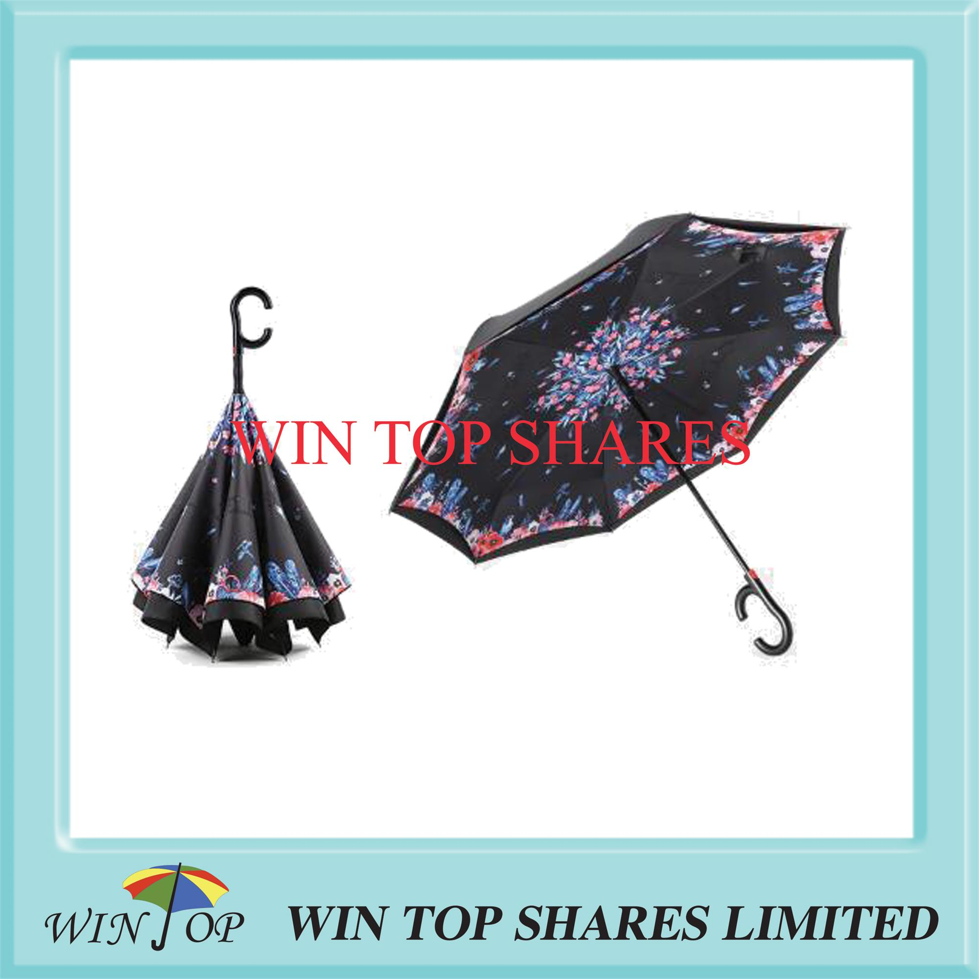 China pattern black and printed auto reverse umbrella