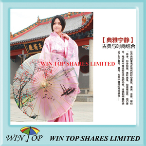 China Ancient beauty and plum blossom umbrella