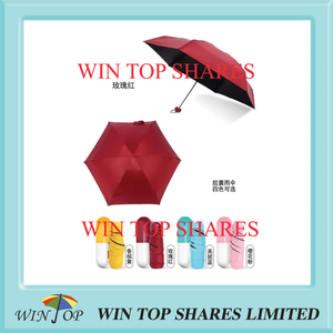 Super small 5 section UV protection capsule umbrella