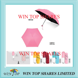 New fashion 5 folds UV proof capsule umbrella