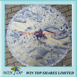 Traditional China Cultural housel paper parasol